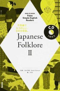 Japanese Folklore 2