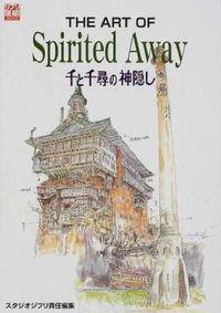 The art of Spirited away / 千と千尋の神隠し
