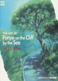 The art of Ponyo on the cliff by the sea