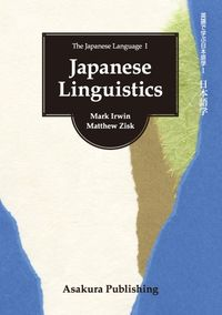 Japanese Linguistics