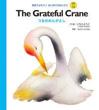 The grateful crane