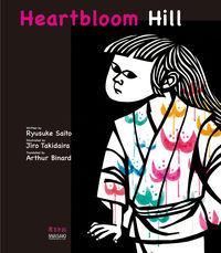 Heartbloom Hill 花さき山