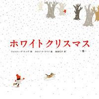 ホワイトクリスマス / 雪