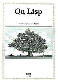 On Lisp / Advanced techniques for common Lisp