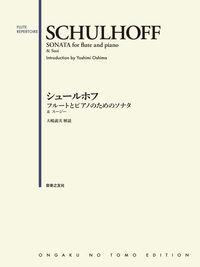 シュールホフ フルートとピアノのためのソナタ