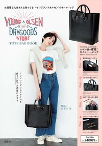 YOUNG & OLSEN The DRYGOODS STORE TOTE BAG BOOK