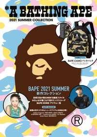 A BATHING APE® 2021 SUMMER COLLECTION