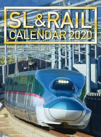 2020 SL&RAILカレンダーの表紙画像