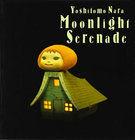 奈良美智展「Moonlight Serenade—月夜曲」