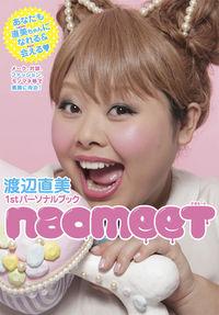 naomeet : 渡辺直美1stパーソナルブック