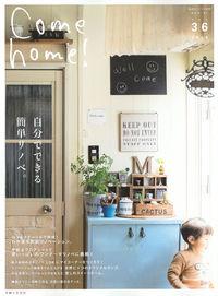 Come home! Vol.36