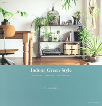 Indoor Green Style / グリーンのある暮らし