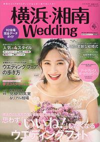 横浜・湘南Wedding No.23
