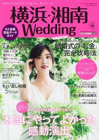 横浜・湘南Wedding No.25