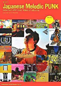 ジャパニーズ・メロディック・パンク : selected 450 over titles of albums