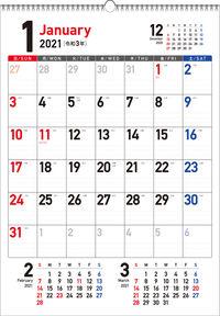 2021年 書き込み式シンプルカレンダー A2タテ【K14】