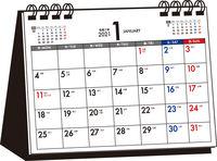 2021年 シンプル卓上カレンダー 月曜始まり A6ヨコ【T5】