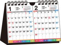 2021年 シンプル卓上2ヵ月インデックスカレンダー B6ヨコ【T10】