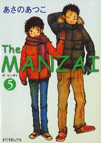 The MANZAI 5