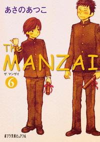 The MANZAI 6