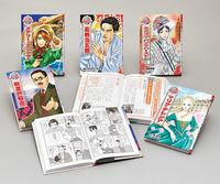 コミック版 世界の伝記 第3期(既刊5巻)