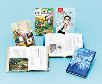 ポプラ社ノンフィクション 2020新刊セット(全4巻)