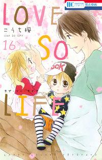LOVE SO LIFE 16