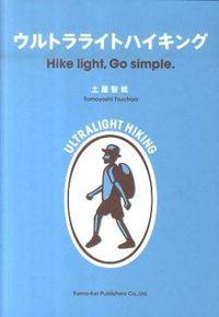 ウルトラライトハイキング / Hike light,Go simple.