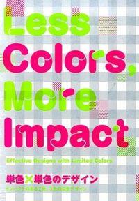 単色×単色のデザイン / インパクトのある2色、3色の広告デザイン