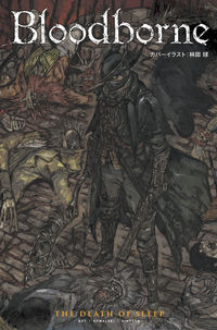 Bloodborne:The Death of Sleep