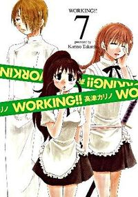 Working!! 7(高津カリノ/著)