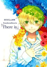 PandoraHearts「There is.」