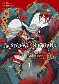 Disney Twisted-Wonderland The Comic Episode of Heartslabyul(1)