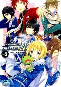 アイドルマスターside M vol. 2