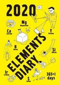 元素手帳2020の表紙画像