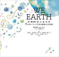 WE EARTH