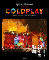 Coldplay Life in Technicolor