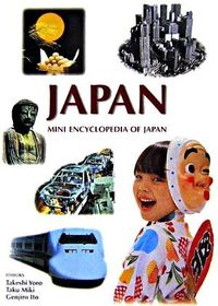 JAPAN―MINI ENCYCLOPEDIA OF JAPAN