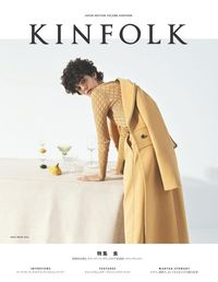 KINFOLK volume EIGHTEEN / JAPAN EDITION