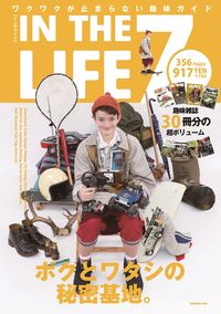 IN THE LIFE VOL.7