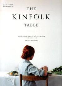 THE KINFOLK TABLE / 小さな集いのためのレシピ集