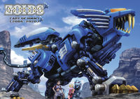 ZOIDS ~ART OF HMM 2006-2020~