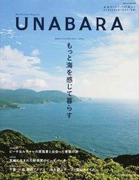 UNABARA no01(FALL & WINTER 2015) / Beach Culture Magazine