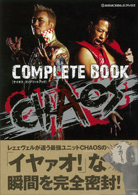 CHAOS COMPLETE BOOK