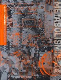 メタボリズムの未来都市展 / 戦後日本・今甦る復興の夢とビジョン
