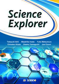 身近な科学の世界