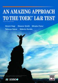 頻出表現と頻出単語で攻略するTOEIC L&R TEST