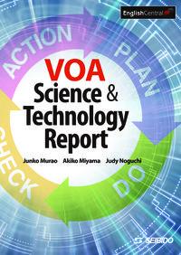 VOAで学ぶ最先端技術とPBL基礎演習