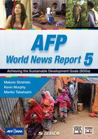 AFPニュースで見る世界 5