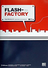 FLASHーfactory